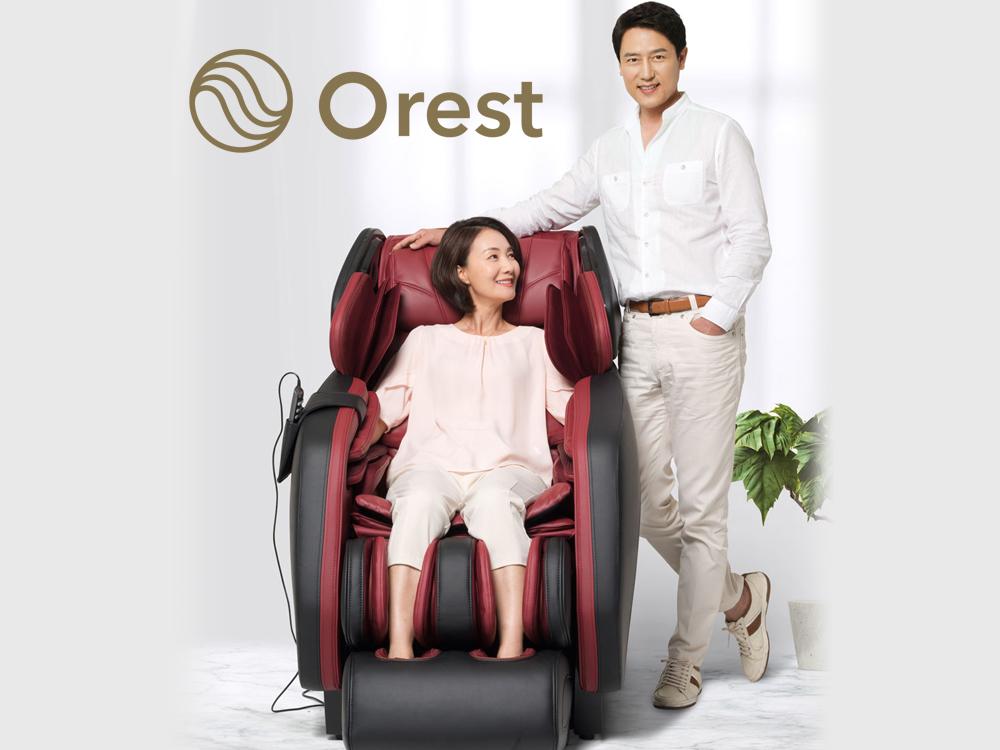 Orest Massage Chairs